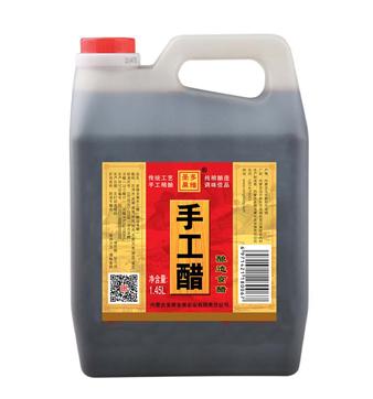手工醋 1.45L/壶