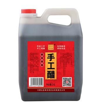 手工醋 2.4L/壶