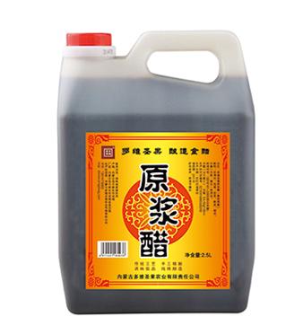 原浆醋 2.5L/壶